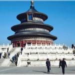 Templo chines.jpg 2