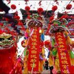 """O Ano Novo chinês chamam às vezes de """"lunar"""", pois a data exata da passagem se calcula apenas segundo o calendário lunar,"""