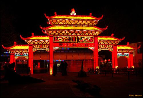 Resultado de imagem para china cultura