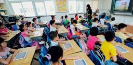 Xue xiao,学校, escola – caractere tradicional 學校