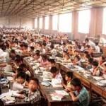escola chinesa