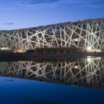 librarybeijing_national_stadium