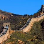 middle_the-great-wall-of-china-changcheng-d59I3
