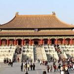 Cidade Proibida Palácio da Suprema Harmonia