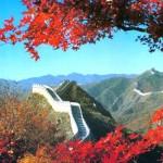 Muralha da China 1