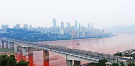 O Rio Yang-tsé 长江 na China central