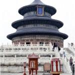 Templo chinês