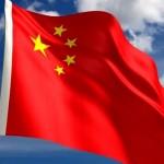 china---bandeira-1272404096410_615x300