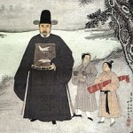 mandarim chinês Jiang Shunfu (1453–1504) da dinastia Ming.