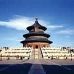 Bem ante de Roma, a China já era Zhongguo (中国)  Pais Central.