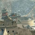 Wan Li Chang Cheng  ( 万里长城 )