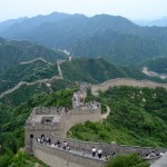 A Grande Muralha - Wan Li Chang Cheng  ( 万里长城 )