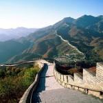 A Grande Muralha..