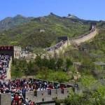 Great Wall - Grande Muralha
