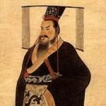Qin Shi Huang 259 -210 a.C.