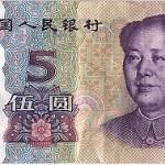 Renminbi 5a