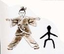 我的名字是     wo de ming zi shi  (Yi Chan )