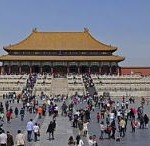 Forbidden_City_panorama_from_Gate_of_Supreme_Harmony_wikivoyage_banner