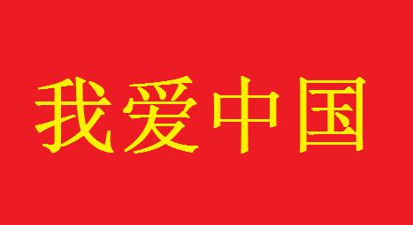 Um Olhar sobre a China dos Song