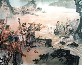 Civilização Chinesa – O Vale do Huang he  黄 河