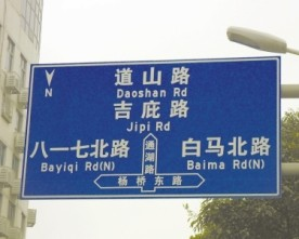 "Escrita chinesa – Caractere chinês ""hanzi; 汉字"""