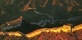 Chang Cheng 长城 – A Grande Muralha