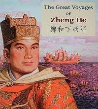 Esquadra de Zheng He 郑和