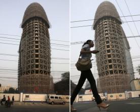 Arte singular da engenharia chinesa